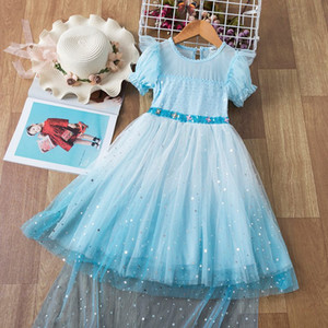 {Sweet Baby} 3-9 Years Baby Girl Dress Birthday Party Cosplay Costume for Girls Fantasia Children Clothes Princess Dress Vestidos