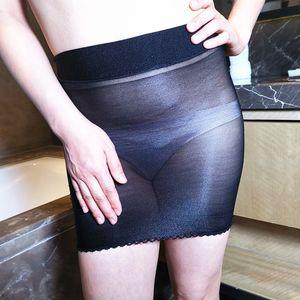 Mini jupe sexy transparent femmes Filar chaussettes Paquet Hip Ladies Miniskirt Hot Falda Mujer érotique Jupe Kawaii Tight Midiskirt