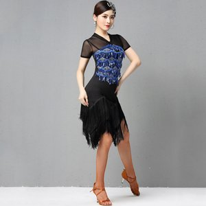2020 Latin Dance Dress Short Sleeve Sequins Fringe Practice Clothes Professional Latin Dance Competition Performance Costumes