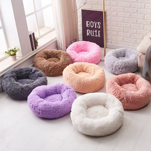 Round Dog Bed Washable Pet Cat Bed Dog Breathable Lounger Sofa for Small Medium Dogs Super Soft Plush Pads Products for Dog#