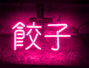 "New Restaurant Shop Neon Sign Dumplings in Chinese Businese Neon Light Wall Sign Sculpture 12"" x 6"" Free Shipping"