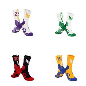 2020 Новые мужские носки Мода Letters тапочка носки Активные Мальчики Running Wear для оптовой продажи 2020 для оптового # 658