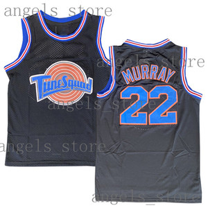 Bill 22 Murray Beach Space Jam Tune Squad Jersey Will 14 Smith Kyrie NCAA 11 Irving Stephen 30 Curry Dwyane 3 Wade Lebron 23 James College