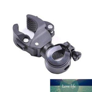 Bicycle Lamp Holder Handlebar Rotating Handle Waterproof Lamp Holder Clip