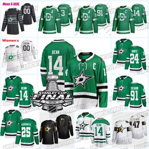 14 Jamie Benn Dallas Stars 2020 Stanley Cup Final Jersey Tyler Seguin Joel Kiviranta John Klingberg Joe Pavelski Roope Hintz Ben Bishop