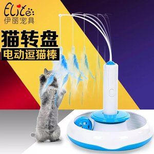 Cat Teasing Toy Electric Mute Training Cat Toy Kitten Rotating Teaser Feather Fun Playing Interactive Smart Game Pet Toy