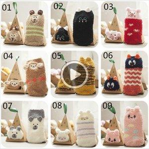 Bebê Kids Clothing Mangueira adorável infantil Crianças Socks bonito Quarto dos desenhos animados Sólidos Meias Coral Fugi antiderrapantes meias Gift Box Socks 9548