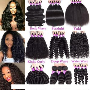 A 9a Brazilian Human Hair Bundles 3 4 5 Virgin Hair Bundles Body Wave Straight Loose Deep Water Kinky Curly Remy Hair Extensions Weft