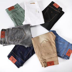 Mens Colored Jeans Stretch Skinny Jeans Men Fashion Casual Slim Fit Denim Trousers Male Green Black Khaki White Pants Male