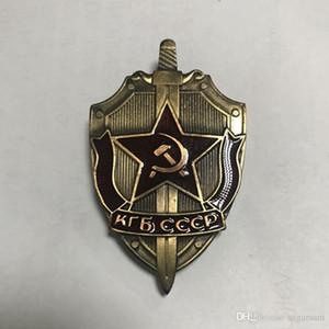 10 шт BRAND NEW Россия КГБ советского Комитета государственной безопасности Badge России Эмблема 53 ММ БЕСПЛАТНО SHPPING Медаль армии знак