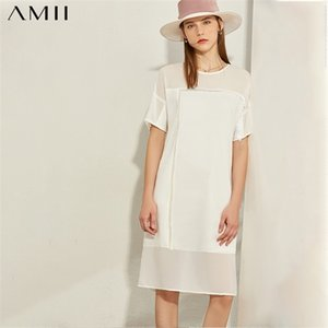 AMII Minimalism Spring Summer Fashion Spliced Thin Women Dress Causal Oneck Solid Loose Knee-length Female Dress 120800390924