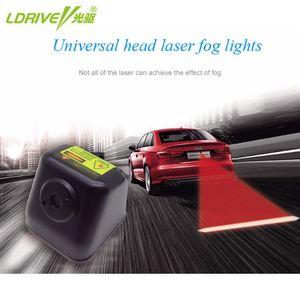 Anti Collision Rear-end Car Laser Tail Car Fog Light Auto Brake 12V LED Warning Light Auto Parking Lamp Rearing Styling