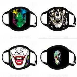 Alloween Orror Маска Ligt Vampire Eye Mask Orror Vampire Flasing Ligt Ursting Eye Mask Косплей Маскарад Полный Fa Печать Маски # 678