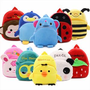 Cute Cartoon Baby Toy School Bag Animal Shape Mini Plush Backpack Kids Outdoor Travel Pack Bag Student Kindergarten Bags