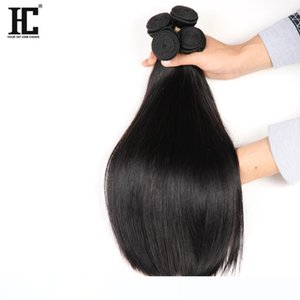 HC волос Оптовая цена 10 Связки норка Бразильские волосы девственницы прямые 100% Необработанные человеческих волос машина Double Утки