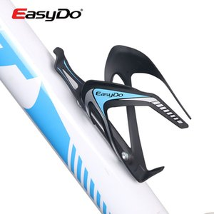 EASYDO Bicycle Bottle Cage Aluminum Alloy MTB Road Bike Cycling Sports Water Bottle Holder Carrier Rack 38g Grams Light Weight