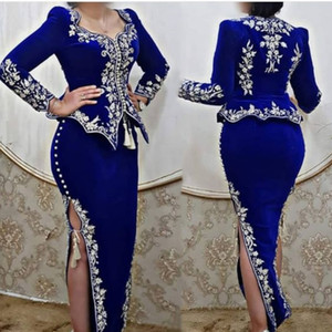 Two Piece Royal Blue Mother Of The Bride Dresses Suits Long Sleeve 2021 Ivory Lace Embroidery Side Slit Arabic Formal Prom Evening Gowns