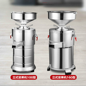 Large-capacity stainless steel colloid mill   peanut butter making machine   sesame paste grinder, walnut butter processing equipment fully