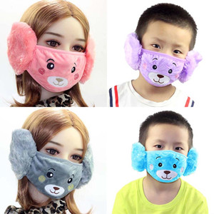 2020 Autumn And Winter face masks The new warm plush mask earmuffs ear protection combo bear outdoor dust-proof adult child cartoon mask