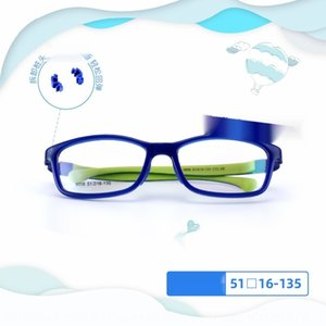 jIo4M BOSI 프레임 10~14년 된 안티 - 블루 TR90 Glassesmyopia 9008 BOSI 어린이의 실리콘 프레임 10~14년 된 안티 - 블루 어린이 TR90