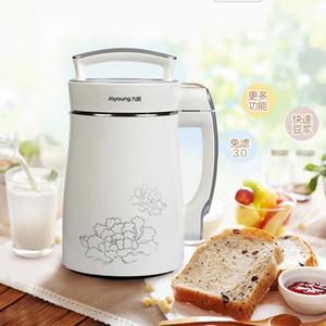 DJ13B-D08D Neu Kostenloser Filter Soyamilch-Hersteller Haushaltsmultifunktions Soymilk Reispaste Saft-Maschine Elektrische Blender Mixer