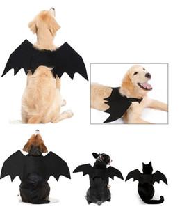 هالوين الحيوانات الأليفة بات ملابس الكلب أجنحة صغيرة القط كلب كبير بات زي الملابس الكلاب القطط الخفافيش تغيير الملابس