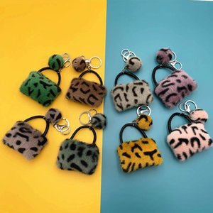 6 Styles Pom Poms Keychains Fashion Fluffy Leopard Keyring Car Key Ring Plush Wallet Keychain for Handbag Jewelry for Women Girls