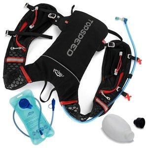 Бутылка велосипедов пакеты Vest Гидратация Marathon воды рюкзак велосипед Вернуться Trail воды сумки Женщина Мужчина Велоспорт Бег Бег Rucksack UIdTK