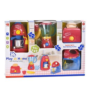 믹서 장난감 토스터 하나 개의 작은 기기 조합 시뮬레이션 커피 머신 과일 기계의 새로운 제품 장난감 사