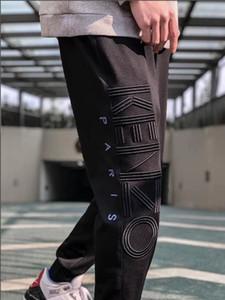 Pantaloni Uomo delle donne di Streetwear Mens Stylist pista mutanda casuale stile pantaloni