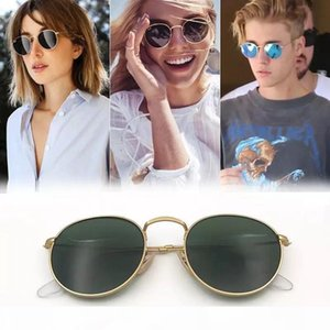 The new star of the same paragraph retro round frame sunglasses sunglasses color film glass lens sunglasses for men and women the same