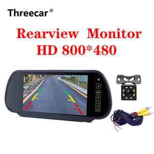 عكس موقف system.7 بوصة TFT شاشة LCD رصد سيارة مرآة الرؤية الخلفية + للرؤية الليلية كاميرا الرؤية الخلفية اختياري