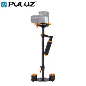 PULUZ 38.5-61cm من ألياف الكربون الكاميرا المحمولة مثبت لDSLR كاميرا الفيديو DV حامل حامل Glidecam Steadicam