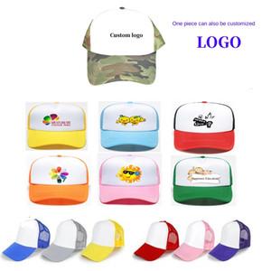 UvaRH печататься мужчины и женщины бейсбол заостренного Зонта шляпа бейсбола шляпа ВС пикообразных заказной рекламного колпачка детских защитами от солнца путешествия