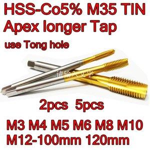 M3 M4 M5 M6 M8 M10 M12-100mm 120mm 5PCS 2 개 HSS-CO5의 % 이상 M35 TIN 에이펙스 탭 사용 통 구멍 가공 : 스테인레스 등