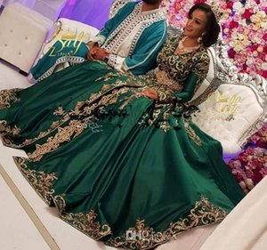 New Emerald Green Muslim Evening Dresses with Long Sleeve Luxury Sparkly Gold Lace Detail Moroccan Princesses Romeo Plus Size Prom Gown s