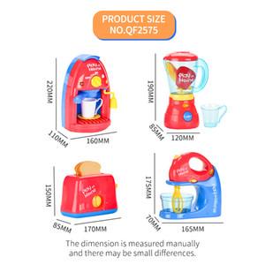 믹서 장난감 토스터 하나 개의 작은 기기 조합 시뮬레이션 커피 머신 과일 기계 뜨거운 판매 장난감 사