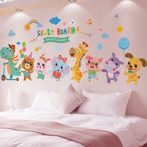 [shijuekongjian] Cartoon Dinosaur Animals Wall Stickers DIY Clouds Balloons Wall Decals for Kids Room Baby Bedroom Decoration