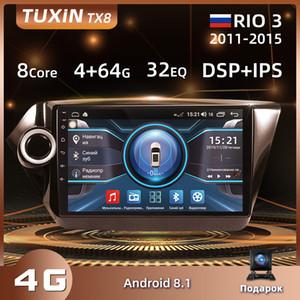 """TUXIN TX8 9"""" Car Radio Multimedia Player For Kia Rio 3 2010 2011 2012 2013 2014 2020 GPS Navigation Android 8.1 No 2 din dvd car dvd"""