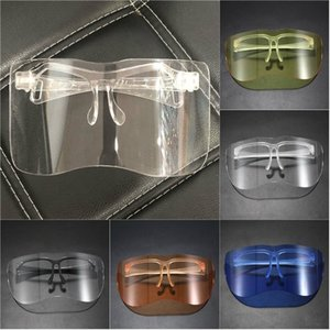 HOT Anti-dropping glasses protective glasses sunglasses cover face men and women sunglasses outdoor riding glasses T500165