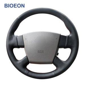 Preto PU Artificial Car Couro cobertura de volante para Teana 2003-2008 Old Teana Samsung SM5