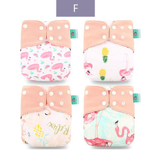 Elinfant 4pc ECO-friendly Diaper Washable Coffee Mesh Cloth Diaper Cover Adjustable Nappy Reusable Cloth Pocket Diapers Baby New