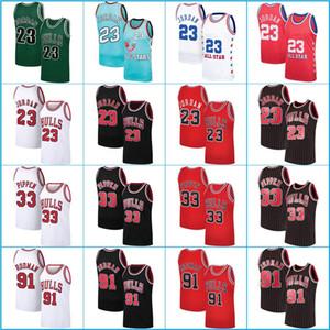Chicago23 Michael Jersey Scottie Bull33 Pippen Dennis 91 Rodman Throwback Vintage Basketball Jerseys Fast Shipping