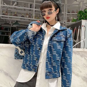 The same web celebrity 2020 autumn winter new jacquard jean jacket short Hong Kong style popular logo blouse