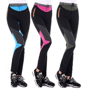 Women's Quick Dry Ultra Thin Pants Summer Breathable Elastic Hiking Trousers Patchwork Outdoor Sport Camping Pants