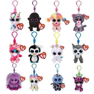 Ty Beanie Boos 큰 눈 봉제 키 체인 장난감 인형 아기 물고기 거북이 기린 키 체인 플러시 인형 동물 장난감 자식 선물