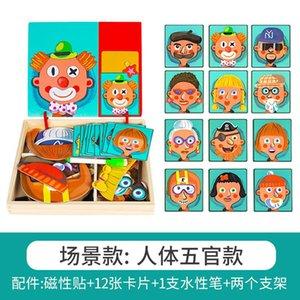 Magnettafel Tafel spielen Spielzeug Kleid unisex frühe Bildung Puzzle Aufkleber leicht