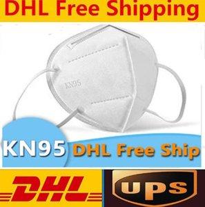 DHL UPS libera el envío desechable KN95 mascarilla de las máscaras no tejidas máscaras de tela a prueba de polvo a prueba de viento del respirador anti-niebla a prueba de polvo al aire libre