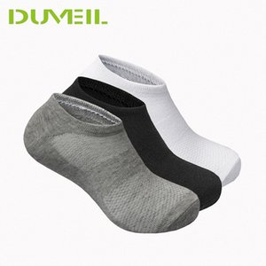 3Pairs Lot 85% Cotton High Elastic Men Socks Slippers Soft Breathable Stealth Socks Thickening Hosiery German Quality UrQL#