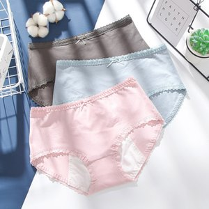 Small Day Children 842 Pure Cotton Leak-Proof Menstrual Period Knicker Bow Medium Waist Breathable Menstrual Panties [50 Combed